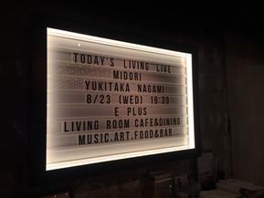 8月23日Living Live