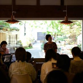 11月5日(土)mokichi wurst cafeライブ報告