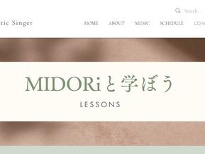 MIDORiと学ぼう
