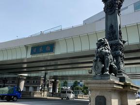 東海道五十三次を歩く 1