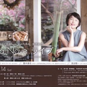 5月14日(土)は茅ケ崎mokichi wurst cafeでCD発売記念ライブです!