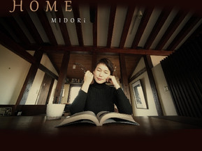 CD「HOME」ダイジェスト版アップしました☆