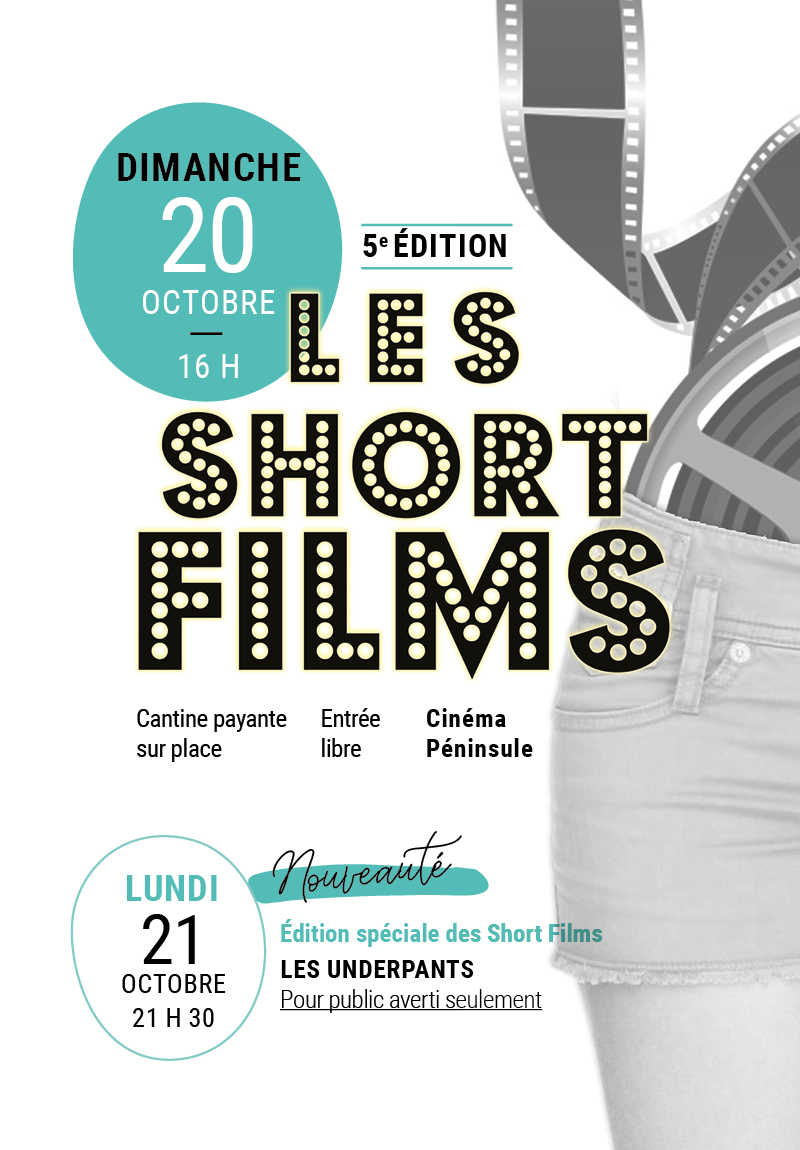 Les Short FILMS
