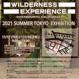 2020.11.14-EXHIBITION-TOKYO