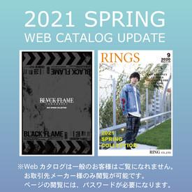 2021 Spring Webcatalog