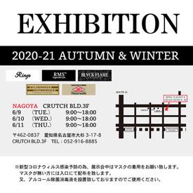 200524-EXHIBITION-NAGOYA