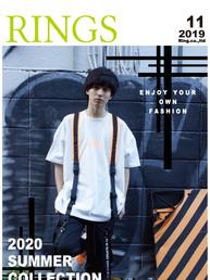 Rings2020Summer-1