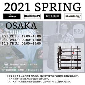OSAKA EXHIBITION