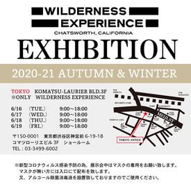 200524-EXHIBITION-TOKYO-WE