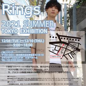 201208-EXHIBITION-TOKYO
