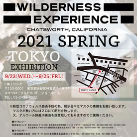 TOKYO-WD-EXHIBITION