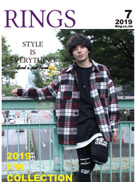 Rings2019Winter-1