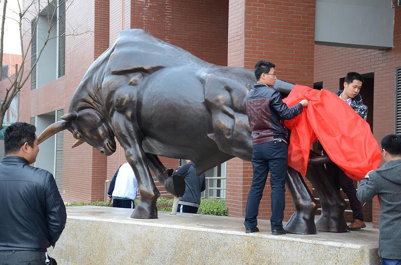 Bronze Bull Statue6.JPG