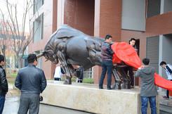 Bronze Bull Statue5.JPG