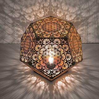 Shadow Lamp 9