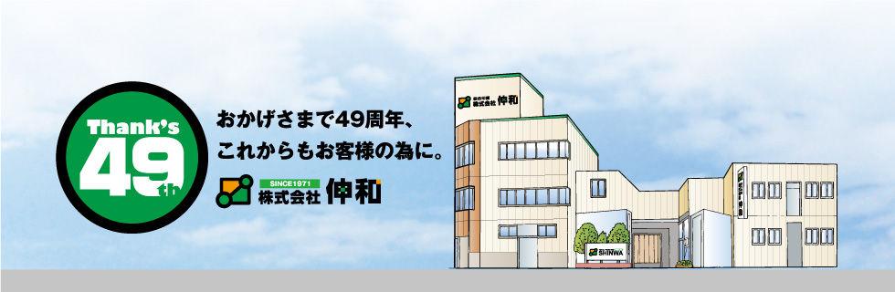 top_banner_980x320_04.jpg