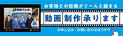 movie2.png