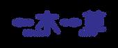ichimokuissou.logo.png