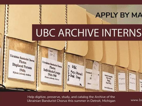 Opening for UBC Archive Internship