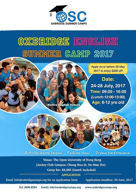 Oxbridge English Summer Camp 2016