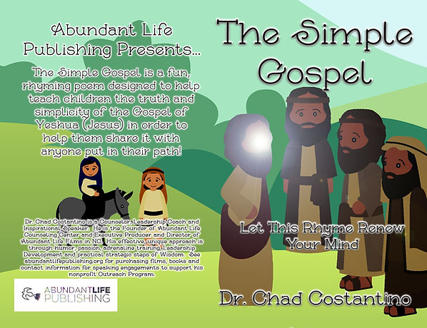 The Gospel Poem Cover.jpg