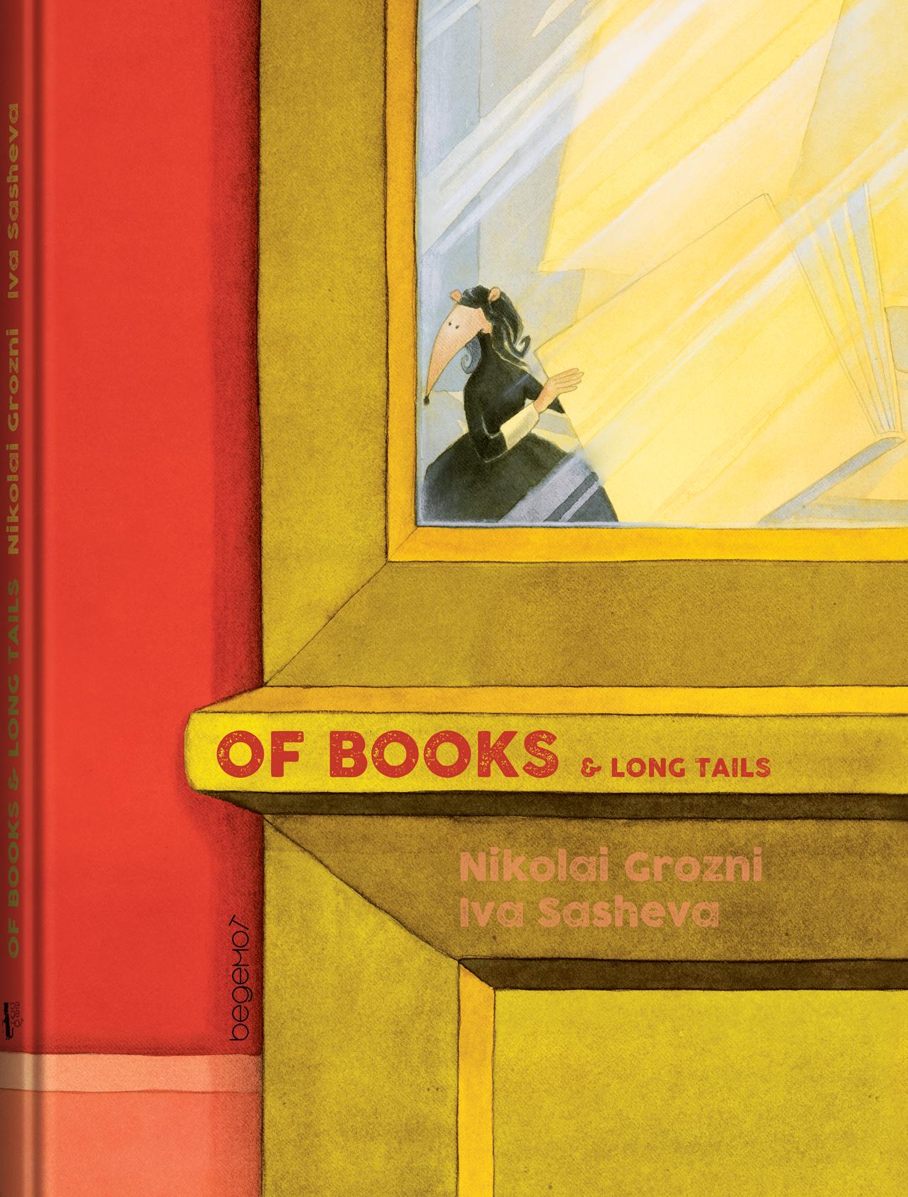 OfBooks&LongTails