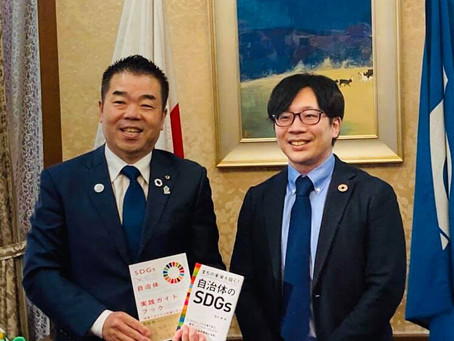 三日月滋賀県知事にお目にかかりました!