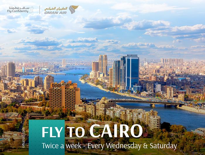 Fly Confidently Oman Air