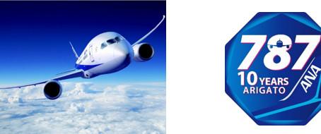 All Nippon Airways : vols commémoratifs pour célébrer les 10 ans d'entrée en service du Boeing 787