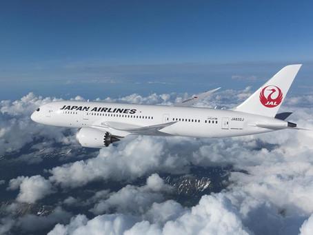 Qantas et JAL veulent créer une coentreprise pour accélérer la reprise des voyages touristiques