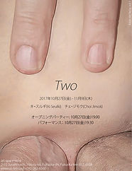 TWO Poster z.jpg