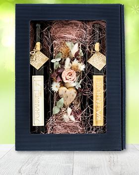 Muttertag, Geschenk, Weingeschenk, Geschenkidee, Blumen, Gesteck, Onlinebestellung, Lieferung, Schweiz, Wallis, Oberwallis, Johanneli Fi Weinkeller
