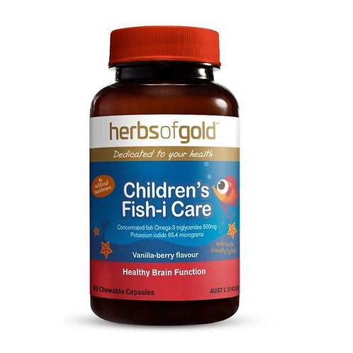 Children's Fish-i Care 60 chewable caps