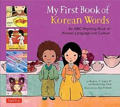 My First Book of Korean Words - Hardcover