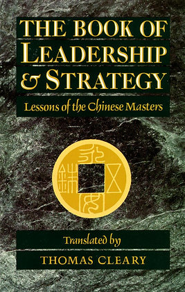 The Book of Leadership and Strategy