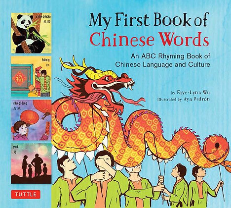 My First Book of Chinese Words - Hardcover