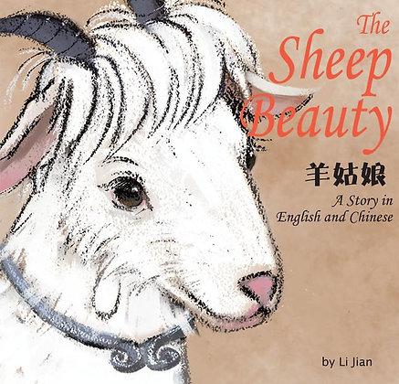 The Sheep Beauty