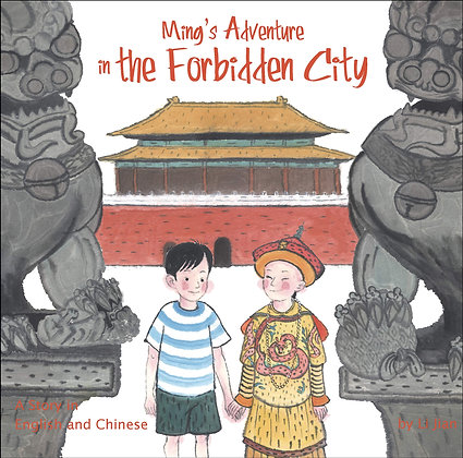 Ming's Adventure in the Forbidden City