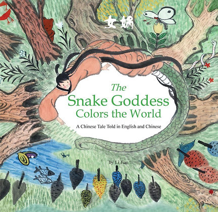 The Snake Goddess Colors the World
