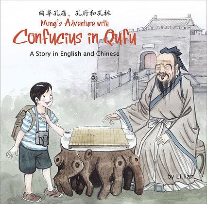 Ming's Adventure with Confucius in Qufu