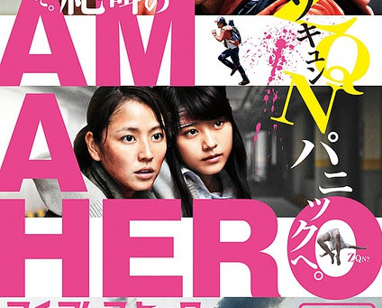 Halloween Moviefest - Movie #2 - I Am Hero