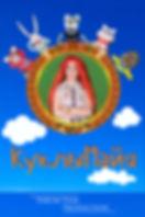 КуклыМайя - комедийный инернет сериал