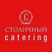 Видеосъемка для компании Столичный catering