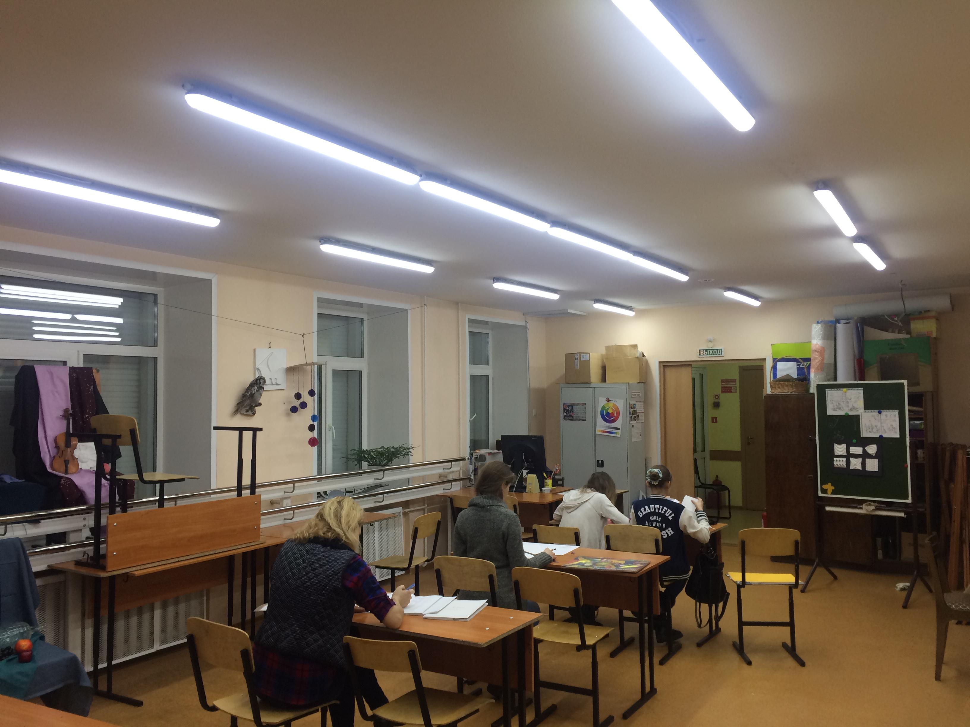 Светодиодный линейный светильник 36W