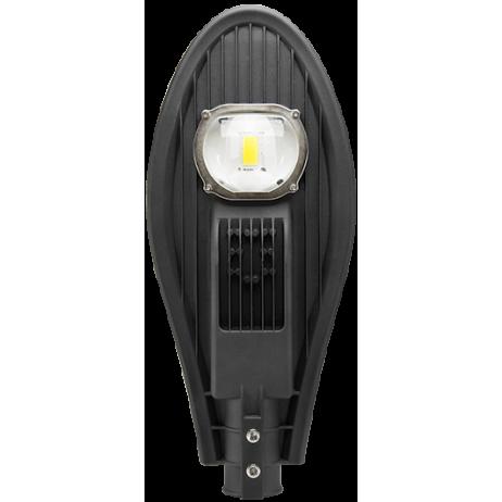 Светодиодный светильник консольный SPP-5-60-5К-W