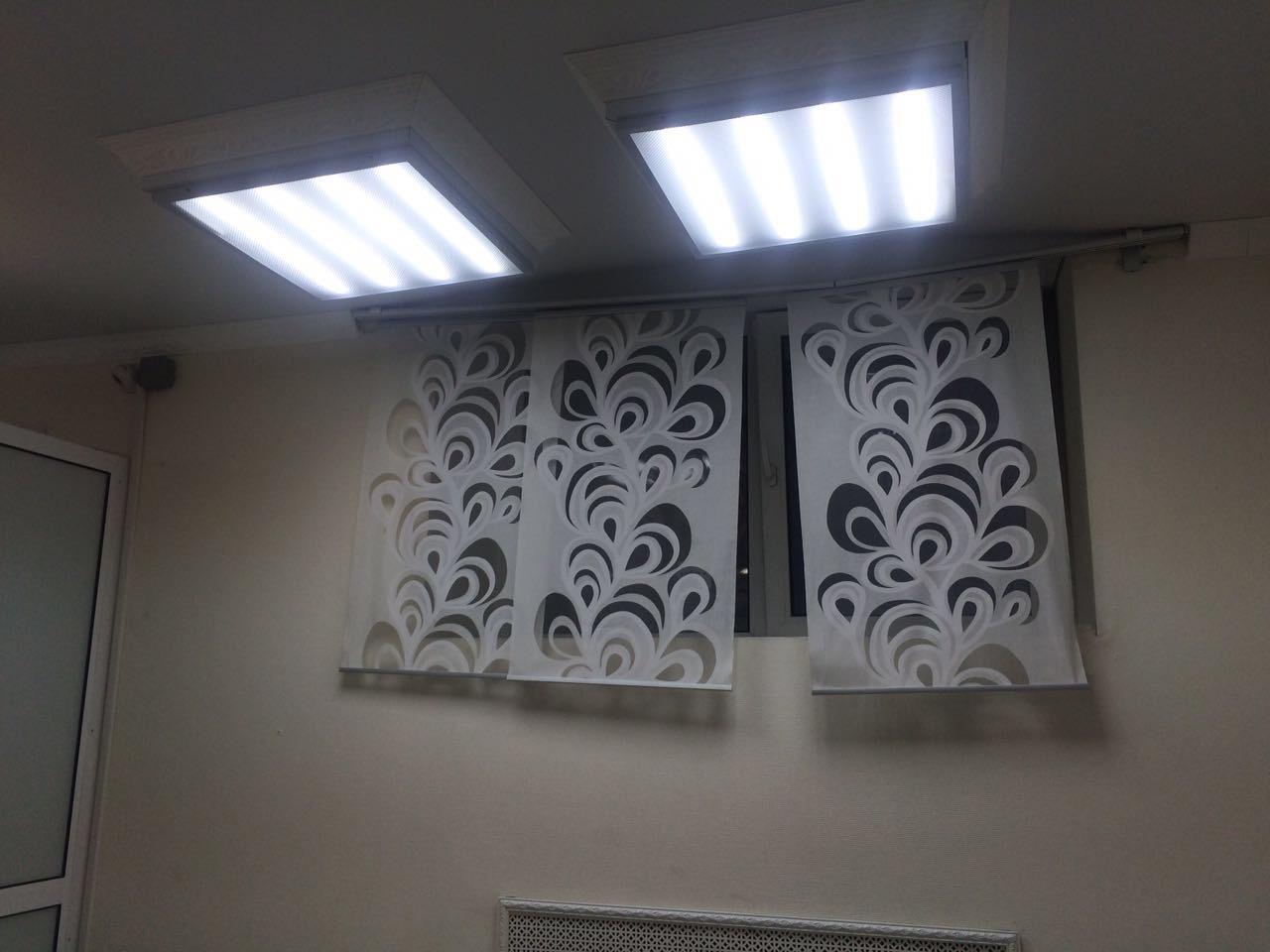 Универсальный LED светильник 45W