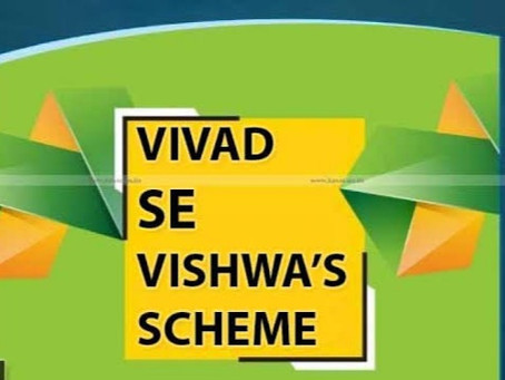 Vivad se vishwas scheme: 31 december (income tax settlement scheme)