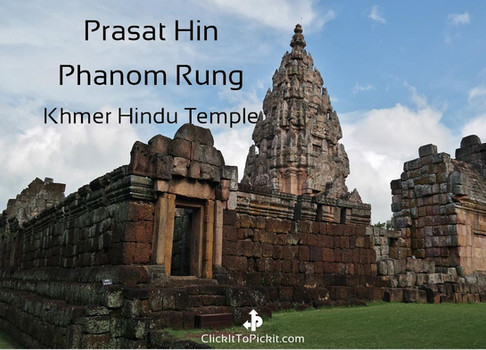 Link to Phanom Rung Gallery