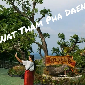 Wat Tham Pha Daen