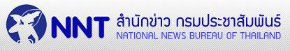 National News Bureau English Click to Pick